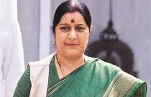 Sushma Swaraj arrives in Beijing on 4-day visit to China